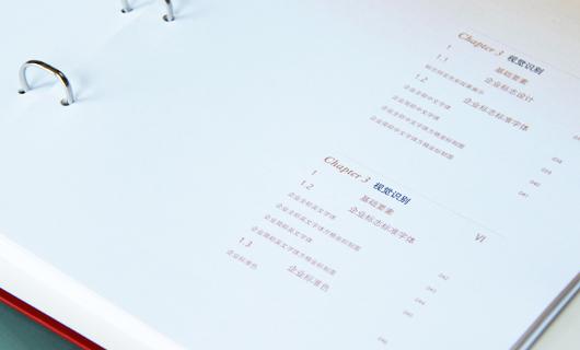 青藏高原cis企业形象设计