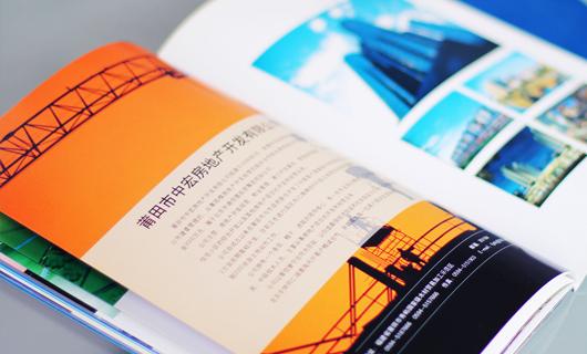 广东轻出标志设计 天宝名门标志设计 亚联船务标志设计 昕日货运标志