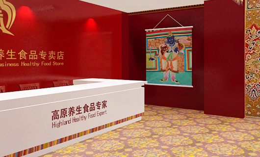 伊利集团奶片系列产品包装设计 藏王养生秘制八宝包装设计 青藏高原有