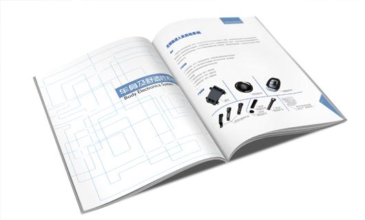 燕清创意所设计的《汽车电子产品手册》对公司产品介绍进行了专业化的